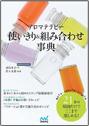 bon_design_02_orange_13